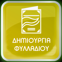 http://www.arabatzis.gr/katalogos-horeca/
