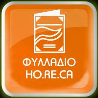 https://www.arabatzis.gr/katalogos-horeca/